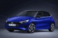 Внешность нового Hyundai i20 больше не секрет