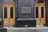«Вызвали на ковер»: Офис Президента не доволен ценами на АЗС