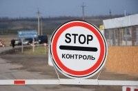 COVID-19 на Днепропетровщине: Першотравенск закрыт!