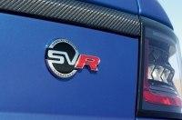 Автомобили JLR получат «заряд» SVO