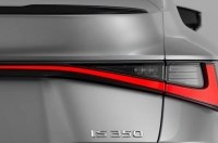 Новый Lexus IS: теперь видео тизер