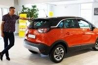 Opel Crossland X: тот о ком все забыли...
