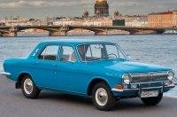 ГАЗ-24 «Волга» 50 лет