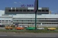 АвтоЗАЗ начнет производство нового бюджетного универсала