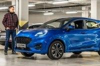 Ford Puma: Форд который мы заслужили!