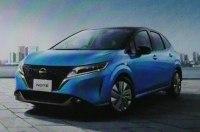 Внешность и салон нового Nissan Note раскрыли до премьеры