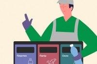 Wog внедряет раздельный сбор отходов на своих АЗК
