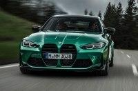Как увеличить «ноздри» на старых BMW?