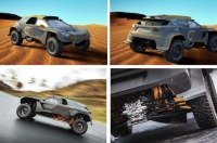 «Дакар» без бензина: GCK Motorsport представила электрический внедорожник для гонок