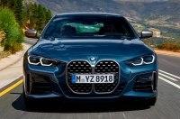 BMW готовит премьеру 4-Series Gran Coupe