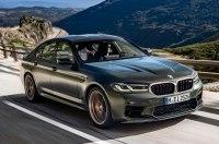 Новая BMW M5 CS шокировала разгоном!