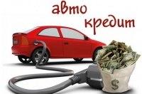 Легкові автомобілі FAW в мережі АІС можна купити в кредит під 0,01%!