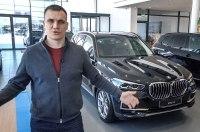 BMW X5: сколько стоит вход?
