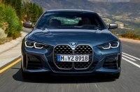 BMW не будет выпускать пятидверный M4
