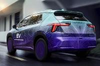 Mitsubishi готовит новый электрический кроссовер. И это не Outlander EV