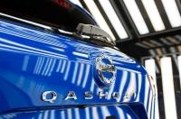 Новый Nissan Qashqai встал на конвейер