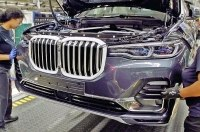 Завод BMW простаивает больше недели из-за забастовки рабочих