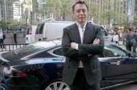 Tesla объявила о рекордной прибыли