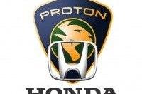 Компания Honda и концерн Proton договорились о сотрудничестве
