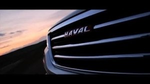 Видео Промо-видео Great Wall Haval H9