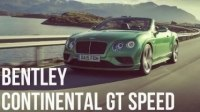 Видео Проезды Bentley Continental GT Speed Convertible