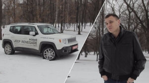 Видео Тест-драйв Jeep Renegade от InfoCar.ua