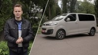 Видео Тест-драйв Citroen SpaceTourer