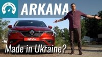 Видео Тест-драйв Renault Arkana: Made in Ukraine, честно?!