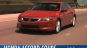 Видео Honda Accord Coupe Video Review - Kelley Blue Book