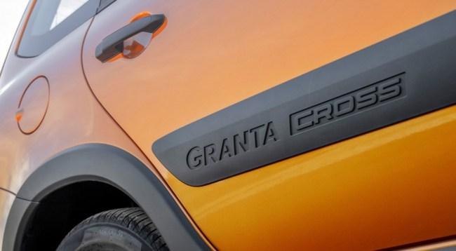 Калина разная. ВАЗ Lada Granta Cross