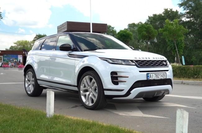 Land Rover Range Rover Evoque вид спереди