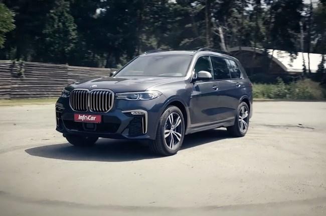 BMW X7 вид спереди