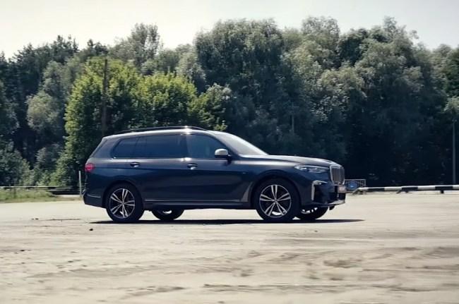 BMW Х7 вид сбоку