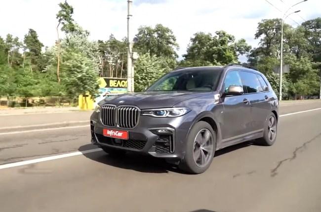 BMW Х7 поведения на дороге
