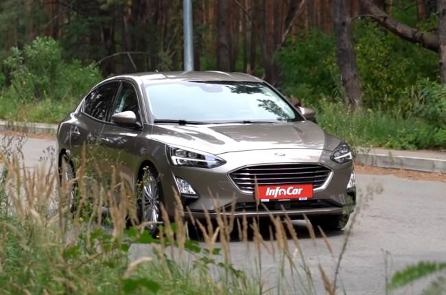 Ford Focus вид спереди