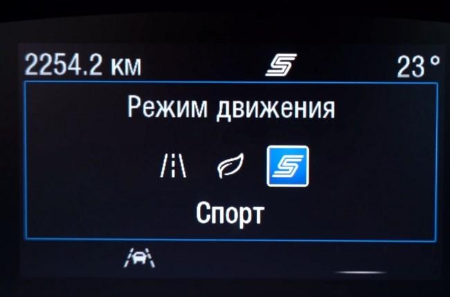 Ford Focus режимы езды
