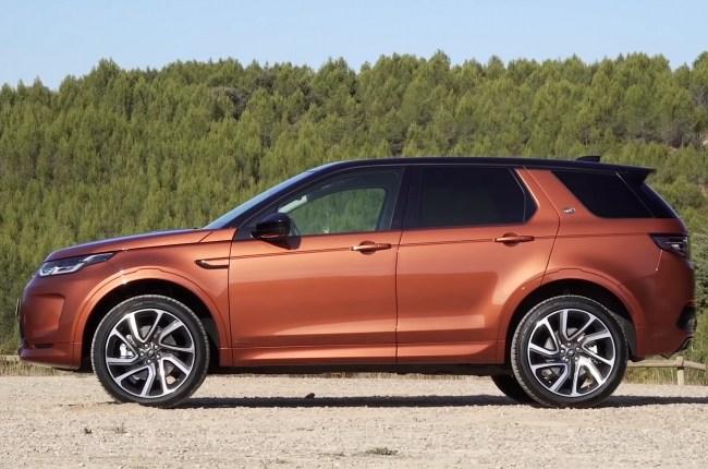 Land Rover Discovery Sport на новой платформе