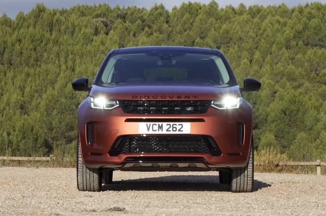 Land Rover Discovery Sport вид спереди