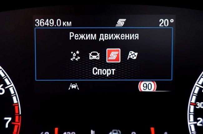 Ford Focus ST выбор режимов езды