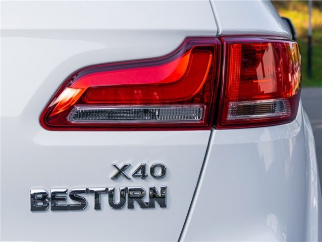 Почему китайский FAW Besturn X40 друг, товарищ и брат. FAW Besturn X40
