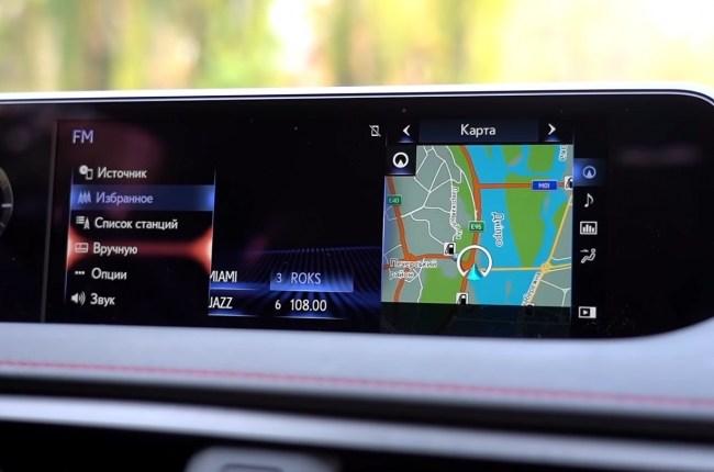 Lexus UX мультимедия