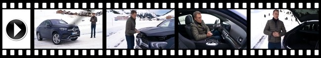 Mercedes-Benz GLE Coupe: почти электрокар. Mercedes GLE-Class Coupe (C167)