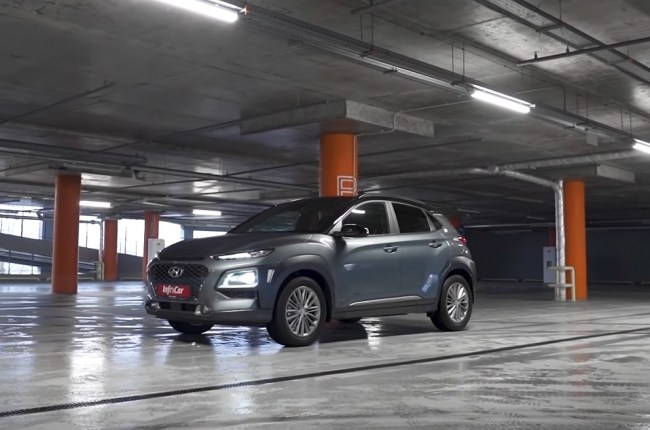 Hyundai Kona вид спереди