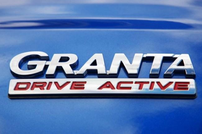 Что еще за Drive Active?. ВАЗ Lada Granta Drive Active