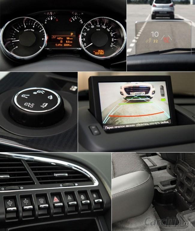 Оптимизация. Peugeot 3008