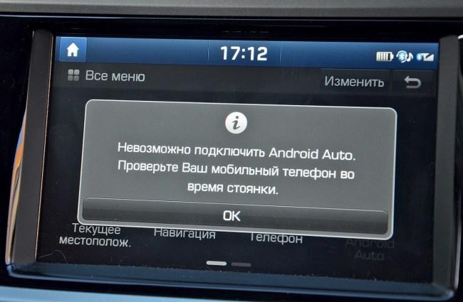 Это как посмотреть. Hyundai Accent