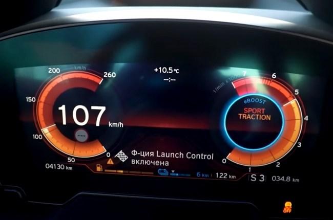 BMW i8 разгон до 100