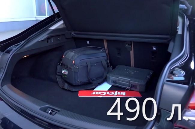 Оpel Insignia багажник