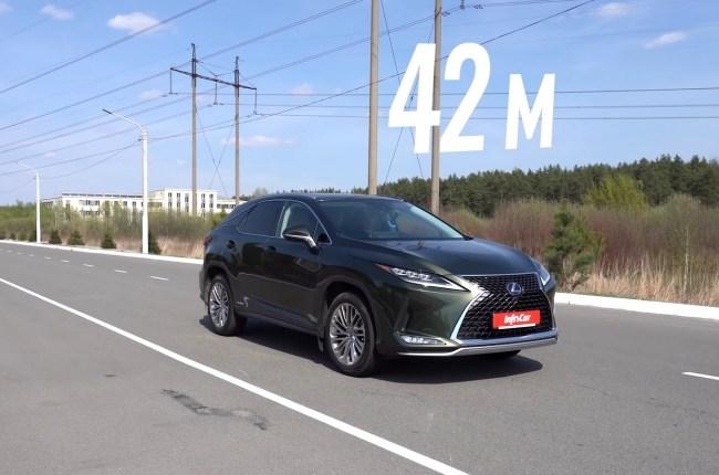 Lexus RX 450h тормозной путь со 100 км/ч.