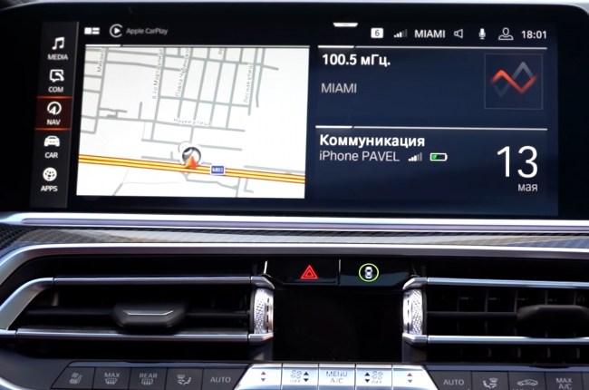 BMW X6 мультимедиа